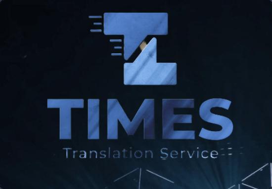Logo times di tentang